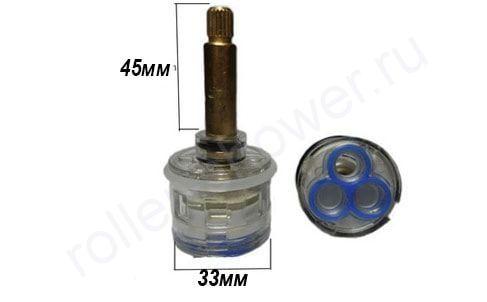 Картридж для смесителя на 3 режима D-33мм L-45мм для душевой кабины